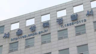 """60대 남성, 아기 안은 여성 '묻지마 폭행'…""""조현병 환자"""""""