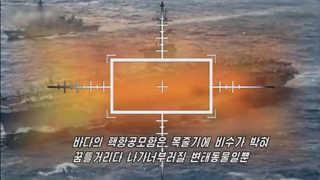 북한, 오늘 고강도 도발설 속 연일 '말폭탄'