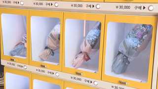 자판기의 변신은 '무죄'…꽃다발부터 샐러드까지