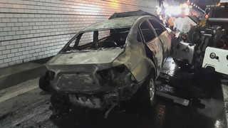 부산 광안터널 달리던 승용차에 불…120여명 대피