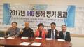 Los residentes estadounidenses de etnia coreana buscan cooperación de EE. UU. pa..