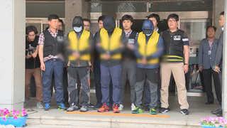 '2심 감형' 섬 여교사 성폭행 학부형 전원 상고