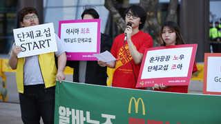 """""""맥잡을 굿잡으로"""" 알바노조, 맥도날드와 첫 단체교섭"""