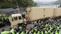 Ejército surcoreano: El THAAD está preparado para su operación real