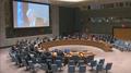 EE. UU. podría plantear ante el CSNU la necesidad de cerrar las misiones diplomá..