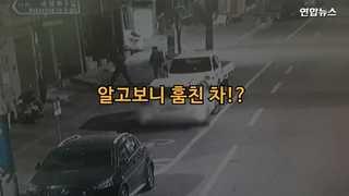 [현장영상] 문 잠그지 않은 주차 차량 10여대 훔친 일당 3명 구속