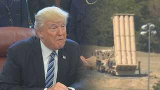 """정부 """"사드비용은 미국 부담""""…트럼프발언 반박"""