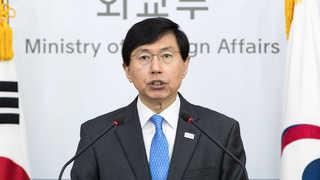 """정부 """"북한 미사일 규탄…징벌조치 직면할 것"""""""
