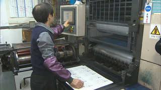 오늘부터 투표용지 인쇄…이후 사퇴자 용지 미표기