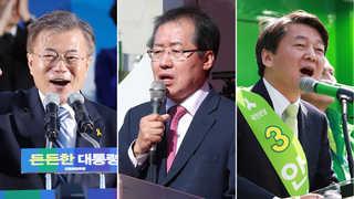 """대선 D-9 판세 급변…홍준표 """"내가 문재인과 양강"""""""