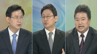 [뉴스1번지] 대선 판세가를 황금연휴…후보별 유세 전략은?