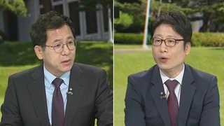 [뉴스초점] 대선 종반전 '운명의 한주'…5당 총력전