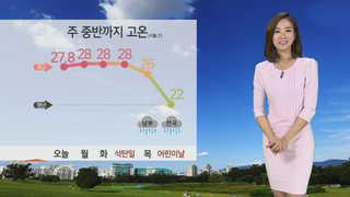 [날씨] 때이른 더위 기승…내일 한낮 서울 28도