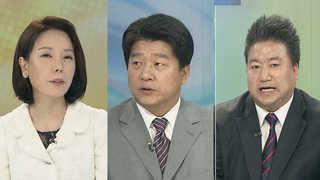 [뉴스포커스] 종반으로 가는 대선…홍준표, 문재인과 양강구도?