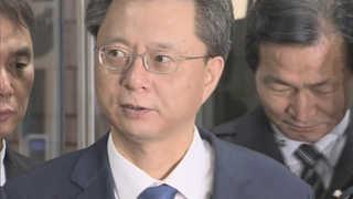 """'국정농단 묵인' 우병우 첫 재판…""""혐의 다투겠다"""""""