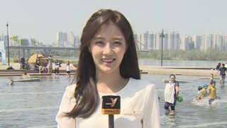 [날씨] '서울 28도' 여름 더위…곳곳 미세먼지↑