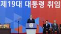 Moon hace su juramento como el 19º presidente de Corea del Sur