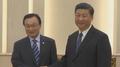 Xi espera conseguir que los lazos con Corea del Sur vuelvan a la normalidad