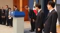 Le président nomme les ministres des Finances et des Affaires étrangères