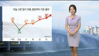 [날씨] 전국 차츰 비…곳에 따라 돌풍ㆍ벼락