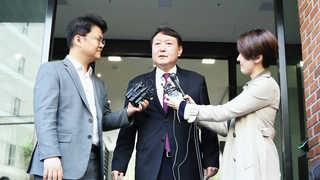 """윤석열 """"검찰 비판에는 국민 기대 반영돼…거듭나야"""""""