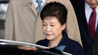 피고인 박근혜 법정 선다…9시 10분 법원 도착 예정