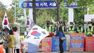 '피고인' 박근혜 전 대통령 잠시 후 구치소 출발