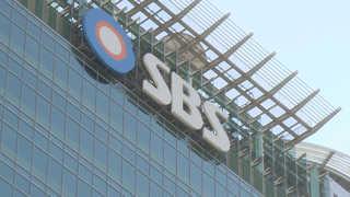 '세월호 인양 고의 지연' SBS 8시 뉴스에 법정제재