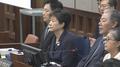 بدء جلسة محاكمة للرئيسة السابقة بارك كون هيه