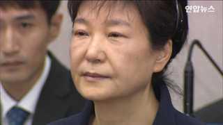 [현장영상] 박근혜-최순실 나란히 법정에