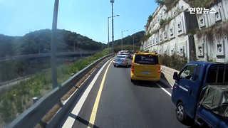 [현장영상] 울산 터널사고 출동 구급차 앞 '모세의 기적'