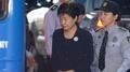 La presidenta destituida niega todos los cargos en la primera audiencia