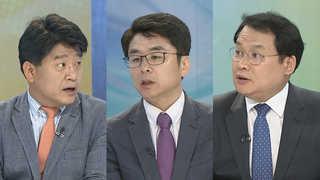 [뉴스1번지] 노 전 대통령 8주기…박 전 대통령 첫 재판