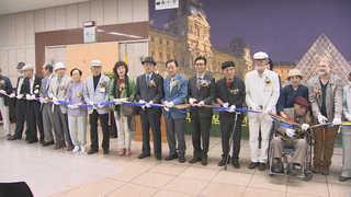 한국현대미술 신기회, 설립 60주년 기념 전시