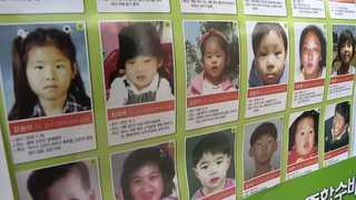 """'실종 아동의 날' 국내 한해 2만건…""""골든타임이 중요"""""""
