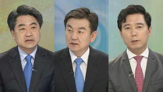 [뉴스1번지] 이낙연 청문회 이틀째…박 전 대통령 오늘 2차 재판