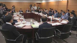 """국정기획위 """"검찰, 권력유착에 권한남용"""" 질타"""