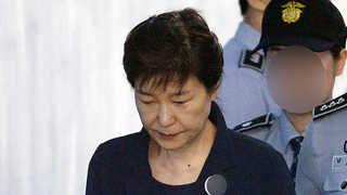 박 전 대통령 유무죄 심리 본격…증거조사서 '신경전'