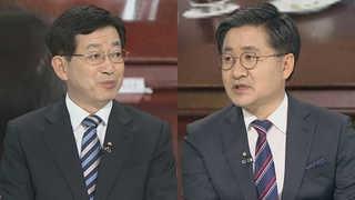 [뉴스초점] 문 대통령 연일 소통 행보…정유라 한달 내 귀국