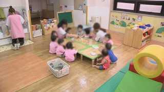 """누리과정 전액 국고 지원…""""국공립 유치원 수용률 높인다"""""""