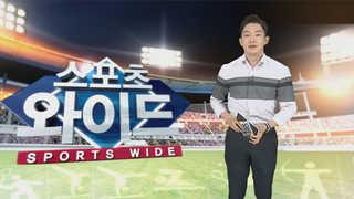 [스포츠와이드] '에이스의 힘' 삼성, kt 제압…우규민 시즌 2승 外