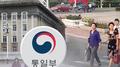 Corea del Sur da el visto bueno a un contacto intercoreano tras la investidura d..
