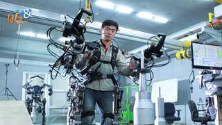 [비즈&] 현대차, 로봇ㆍ인공지능 경력인재 채용 外