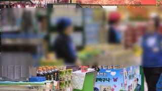 공정위, 백화점ㆍ마트 갑질 징벌적 배상 추진