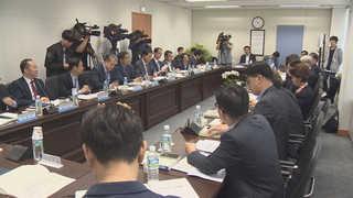 환경부 '지속가능발전위원회' 대통령 직속으로 격상