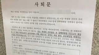 한양대, 또다시 불거진 학생 간 '성희롱' 논란