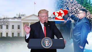 미국 '4대 대북기조' 확정…북한 반응에 관심