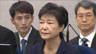 박 전 대통령 재판 전략은? 책임도 시간도 '미루기'