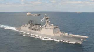 피랍의심 선박 구출작전에 7개국 동참 확인