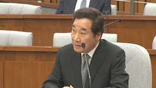 유독 치열했던 '첫 총리 인준' 기싸움…배경은?